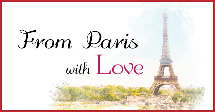 パリより愛をこめて