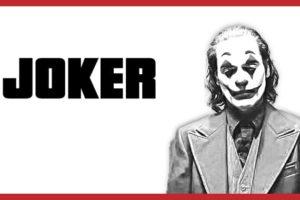 ジョーカー