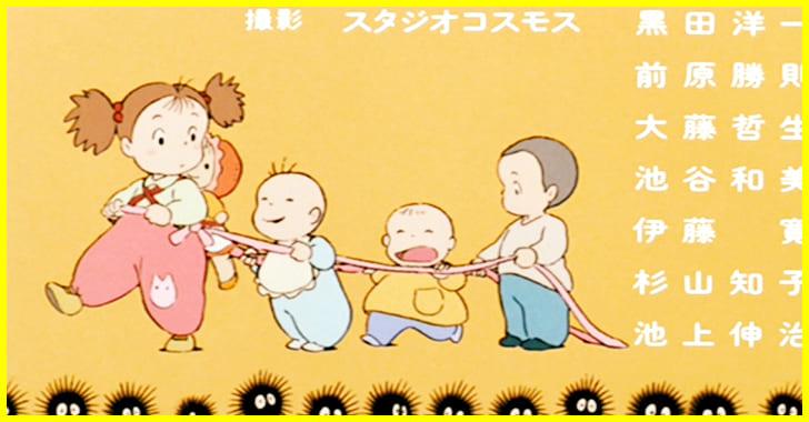 赤ちゃん達と一緒に遊ぶメイ